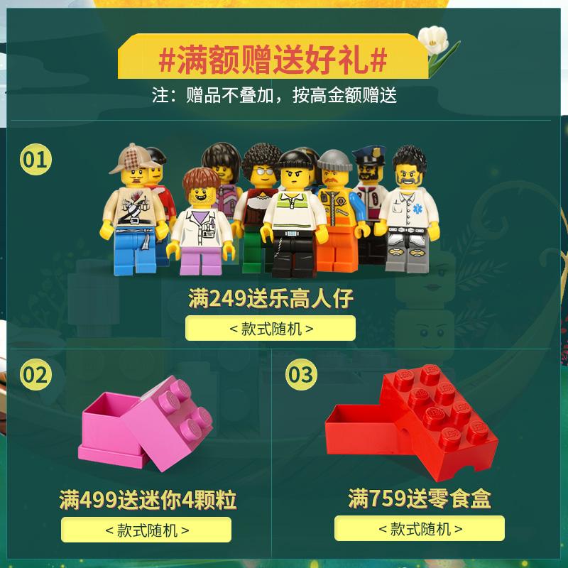 ROOM迪士尼星球大战多功能收纳桶儿童玩具整理箱收纳储物箱厚塑料