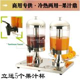 Single and double head three head juice Ding commercial buffet hot and cold drink machine juice machine milk tea barrel cold drink machine