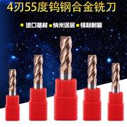 台湾 KG4刃55度整体硬质合金钨钢铣刀1.5 2 2.5 3 5 6 7 8 9 10mm