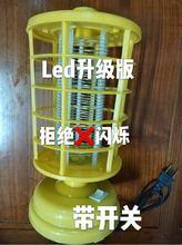 老式蚊灯led光管插电灭蚊灯家用室内无辐射灭蚊神器电蚊灯灭蝇灯