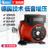 Henger home automatic water heater booster pump tap water pipe pressure pump stainless steel pump head pump