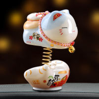 Gold Stone Workshop Lucky Cat Car Decoration Spring Doll Ceramic Shaking Head Doll Car To Send Friends Safety Car Accessories