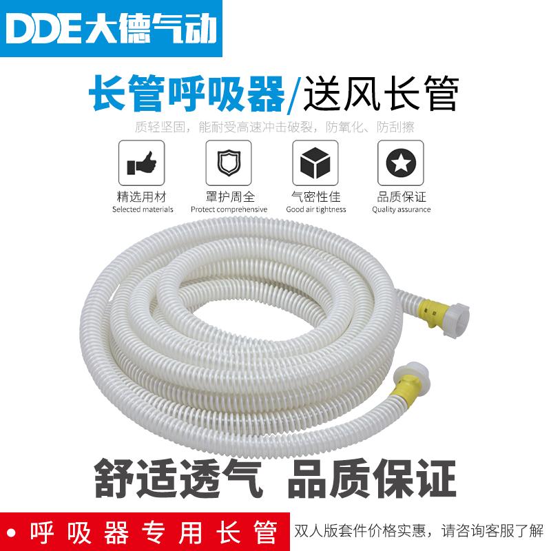 自吸式长管呼吸器 长管过滤式防毒面具 长管式防毒面具自吸呼吸器