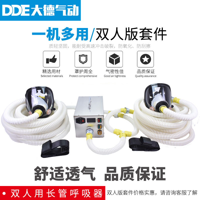 不锈钢材质电动送风长管呼吸器防毒面具罩 寿命长 安全净化效果好