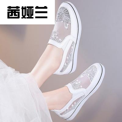 茜娅兰小白鞋秋季新款韩版百搭学生板鞋平底单鞋网纱女鞋运动乐福