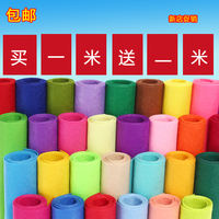 Colored non-woven fabrics Non-woven kindergarten children's day handmade diy environmental creative performance clothing
