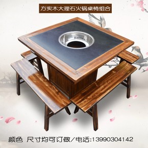 热销大理石火锅桌煤气灶电磁炉火锅桌椅自助火锅重庆老火锅餐桌椅