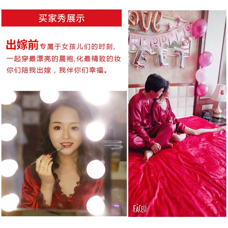 夏季睡衣女冰丝红色结婚睡袍新婚睡裙秋季纺真丝性感新娘婚礼晨袍