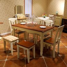 雅然居 地中海餐桌 实木欧式田园餐桌椅 黄面 美式乡村一桌四六椅