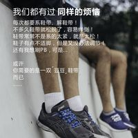 Genuine COOLKNOT Beanie Lace Sport High Elasticity Free Tied Lazy Shoe Running Cross Country Marathon