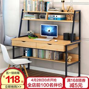 多功能卧室笔记本写字书桌子书桌书架组合简约现代家用台式电脑桌