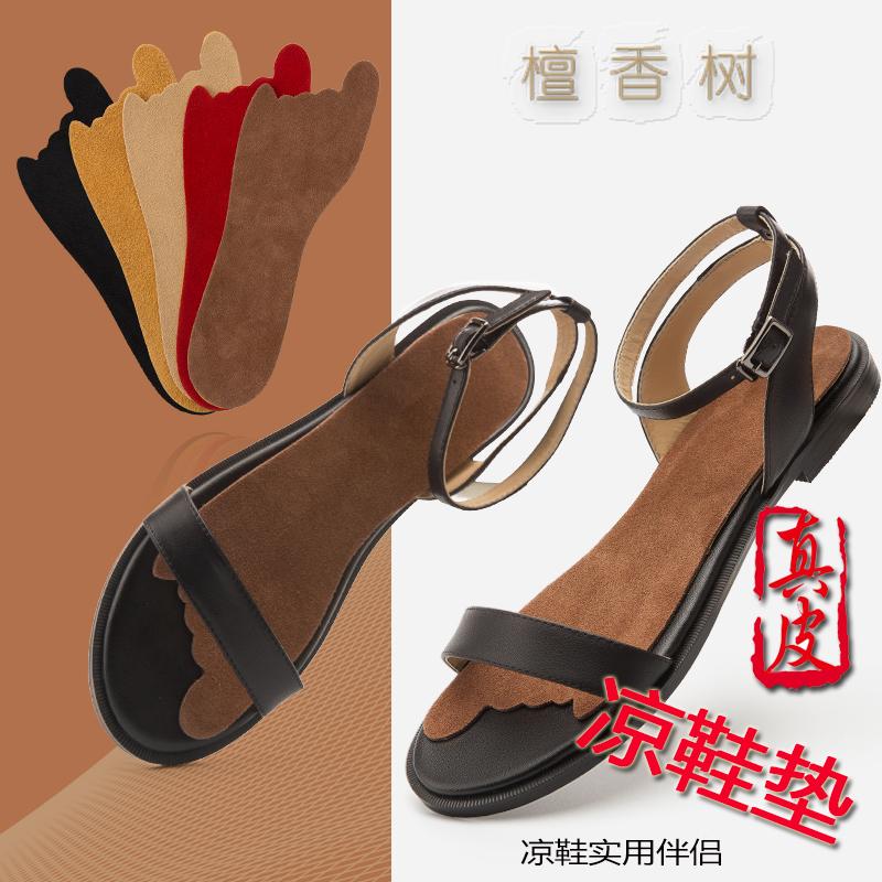 Стельки для комфорта обуви Артикул 591711890467
