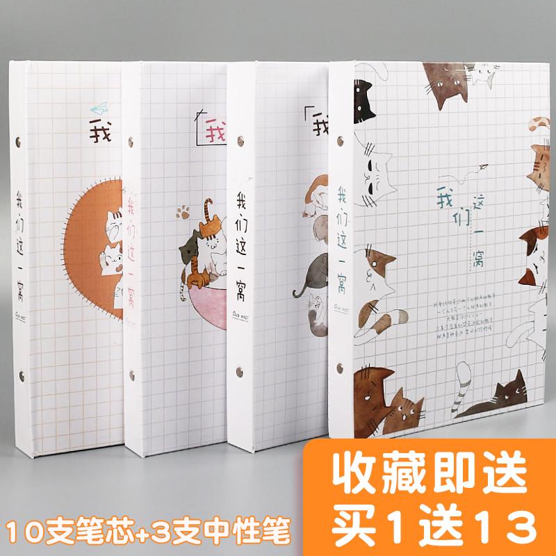 浪人同学录小学生毕业男女韩版创意青春活页纪念册可爱回忆初中生