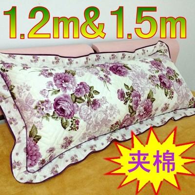 双人枕套1.5米全棉1.2花边100%纯棉婚庆情侣长枕头套夹棉韩式加厚