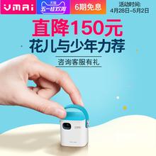 微麦m100投影仪家用迷你智能无线便携微型手机投影仪儿童2018新款