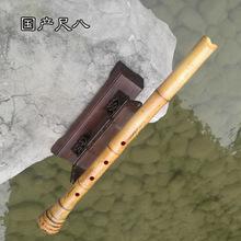 天唯尔特制尺八专业演奏级乐器日本琴古流进口尺八尺六