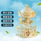 Merry-go-round music box eight-tone box children ten-year-old girl birthday gift girl sky city custom diy