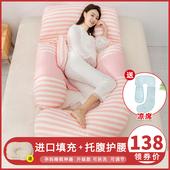 孕妇枕头护腰侧睡枕托腹侧卧多功能枕u型抱枕靠枕垫孕期睡觉神器g图片