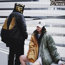 EJB潮牌情侣哥特字体金色刺绣翅膀超厚拼色MA1棉服飞行夹克MAMC