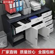 文件柜矮柜办公资料桌下活动柜小柜子铁皮档案储物柜带锁床头柜