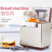 Toaster Toast Machine面包机Bread Oven 东菱 TM018 Donlim