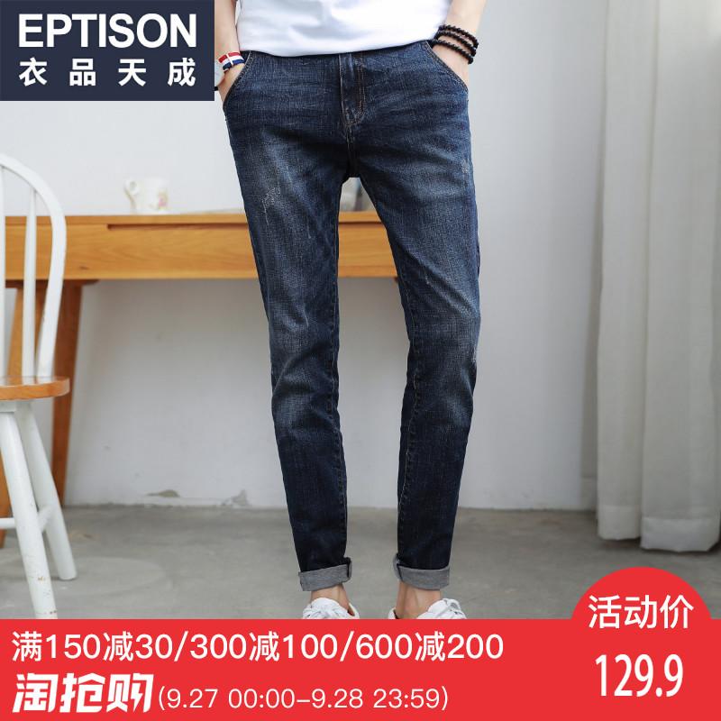 男装蓝色牛仔裤