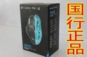 联保 正品 无线激光游戏鼠标 罗技G602 LOL多键编程竞技游戏鼠标