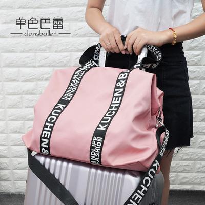 大容量女士手提旅行包防水尼龙包轻便短途旅行袋行李包男健身包潮