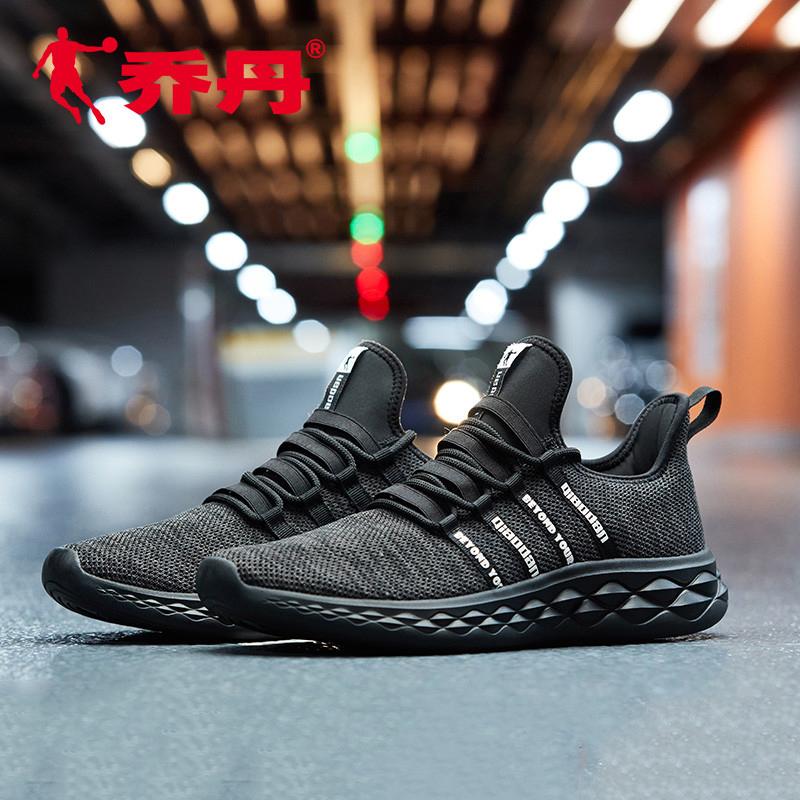 乔丹男士运动鞋男2018新款正品全黑纯黑色鞋子秋季跑步鞋休闲鞋