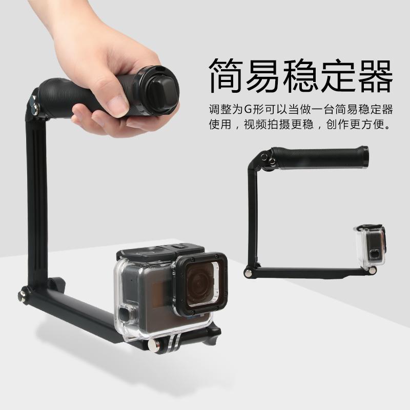 睿谷 gopro hero5 6 4自拍杆三向折叠防水小蚁山狗三脚架配件便携