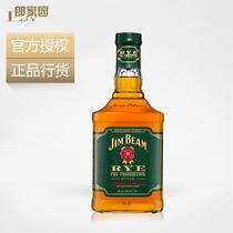 洋酒奥妙普通版WHISKEYIRISHBUSHMILLS布什米尔斯爱尔兰威士忌