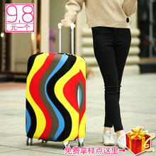 carrier case small Cases luggage Suit cover trunk travel big