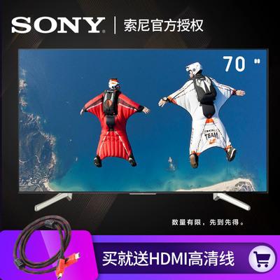 Sony/索尼 KD-70X8300F 70英寸智能4K HDR超高清网络平板电视