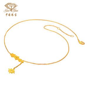 礼品中国珠宝群星闪耀系列时尚足金黄金星星项链GTL1801F14