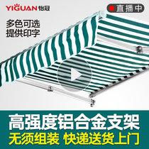 米33广告帐篷四脚折叠地摊遮阳棚雨棚布顶布棚展销印字顶布加厚