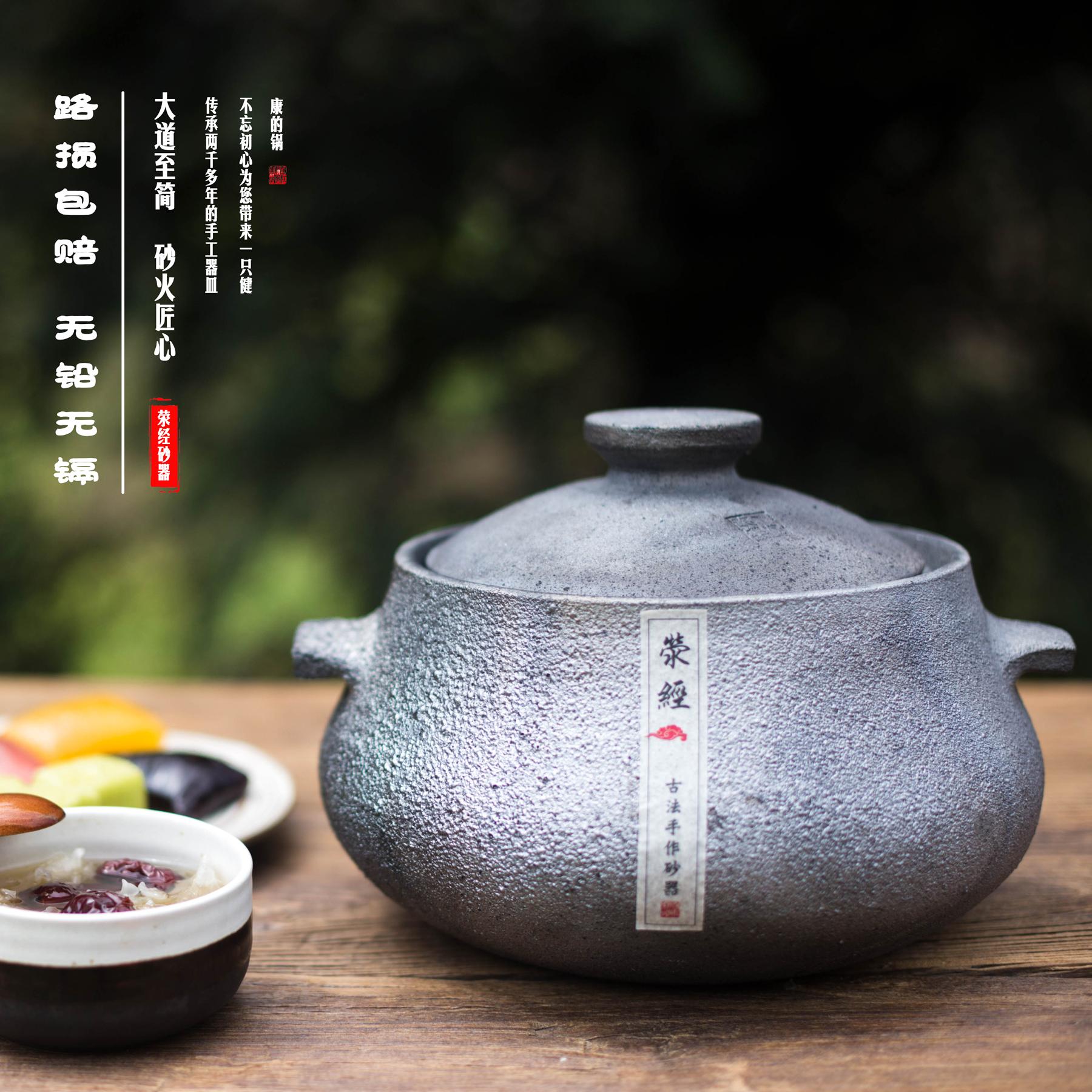 涂層煲湯鍋