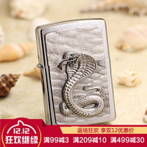正品Zippo周边产品-美国原产巴瑞特设计纯铜眼镜蛇贴章钥匙扣