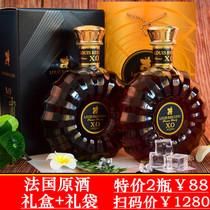 整箱餐饮750ml度蒸馏酒烘焙牛排用酒38国产洋酒奥斯曼特制白兰地