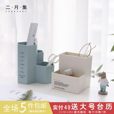 韩国简约笔筒清新多功能桌面笔筒办公用文具品收纳盒学生笔插