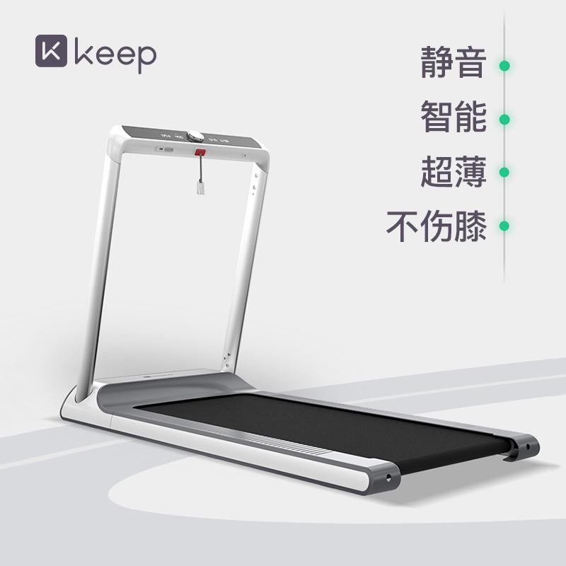 Keep智能跑步机K1专业家用款室内健身专用小型多功能静音走步机