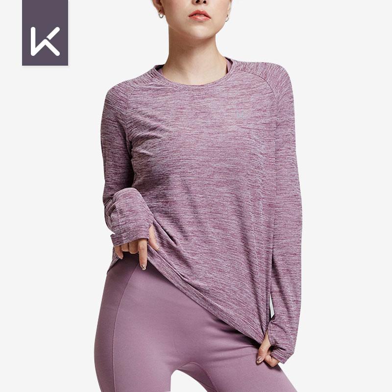 Keep旗舰店女子运动长袖T恤训练跑步健身透气瑜伽服女AW-004
