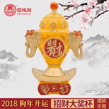 开光李居明2018狗年风水吉祥物东南方招财大奖杯八白正财岁破位