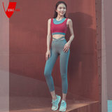 VIK Wei Ke Yoga clothing suit female summer tight skinny net red gym professional sports and fitness two-piece