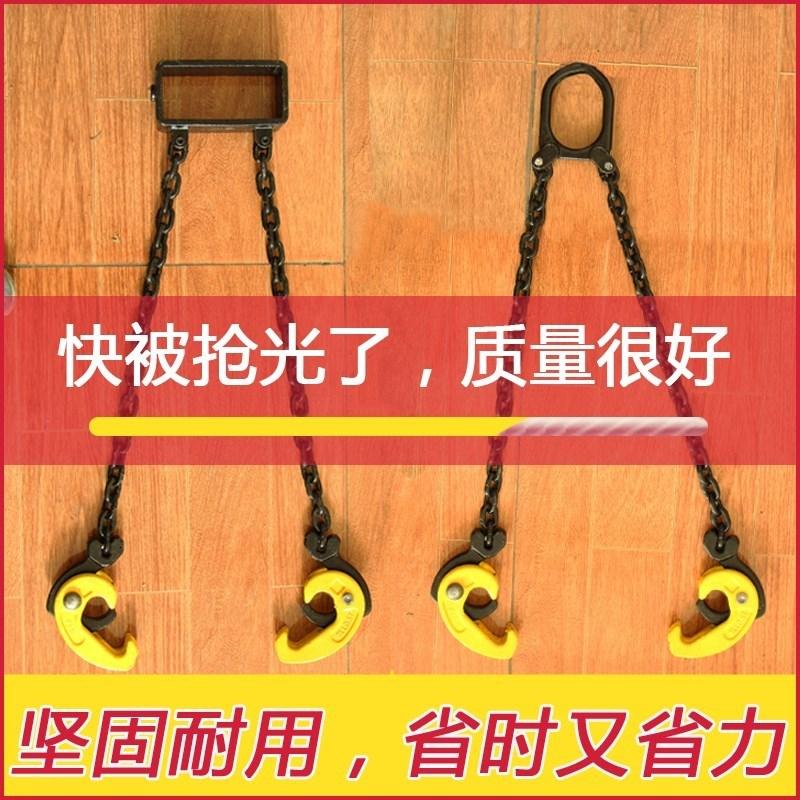 油桶吊钳叉车吊具夹具1吨起重钳吊柴油桶吊钩爪子吊环抓桶器专用