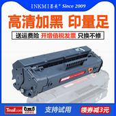 LBP810 墨美易加粉适用EP22佳能EP 22硒鼓LBP800 hp3200 LBP1120惠普Laserjet打印机HP1100 3220墨盒C4092A