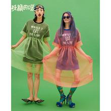 妖精的口袋2019夏季新款短袖网纱裙子两件套装连衣裙女显瘦t恤裙图片