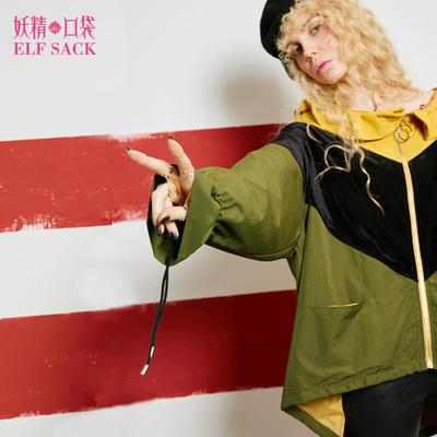 连帽防晒衣女秋装chic花苞领拼色撞色宽松长袖中长款短外套韩版