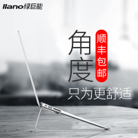 macbookair支架