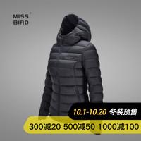 MISS BIRD 超轻羽绒服女款皱感轻薄女短款羽绒服外套冬装2018新款