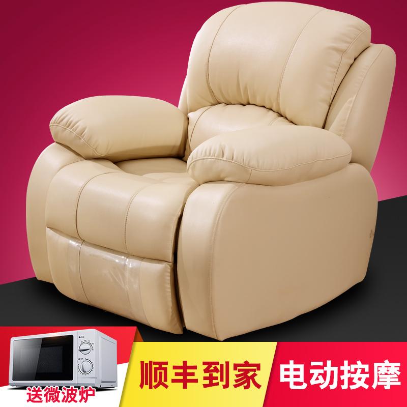 正品组合沙发